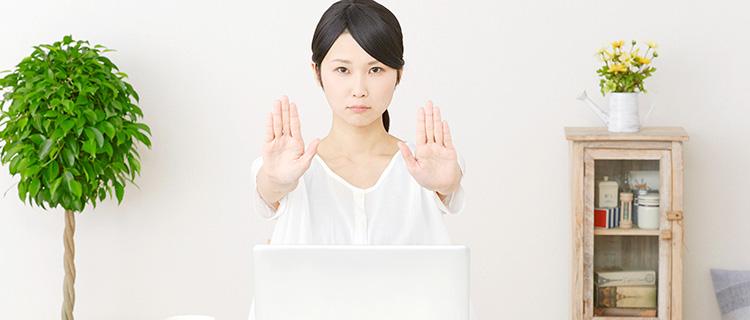 パソコンのデータ消去をするときの注意点