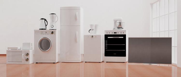 家電リサイクル券の料金