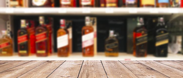 古いお酒の買取イメージ画像1